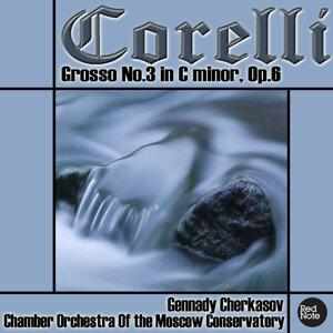 Corelli: Concerto Grosso No.3 in C minor, Op.6