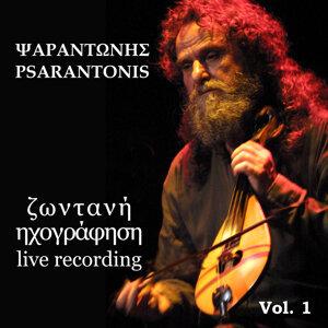 Psarantonis Live Recording, Vol. 1