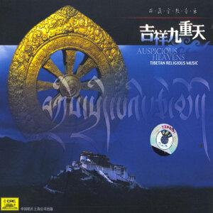 Auspicious Heavens: Tibetan Religious Music