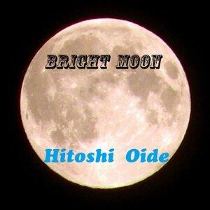 Bright Moon (Bright Moon)