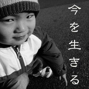 今を生きる −It's my way- (Its My Way)