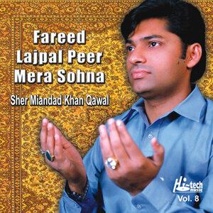 Fareed Lajpal Peer Mera Sohna Vol. 8