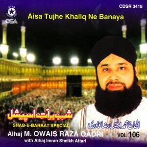 Aisa Tujhe Khaliq Ne Banaya Vol 106