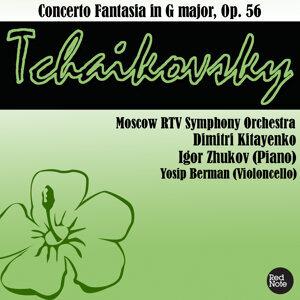 Tchaikovsky: Concerto Fantasia in G major, Op. 56