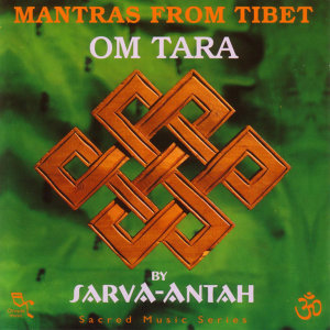 Mantras From Tibet