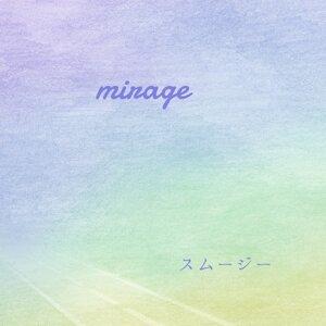 mirage (Mirage)