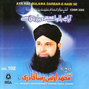 Aya Hae Bulawa Darbar-E-Nabi Se
