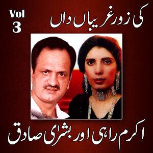 Akram Rahi & Bushra Sadiq, Vol. 3