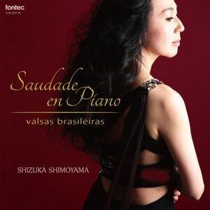 Saudade en Piano -valsas brasilieiras-