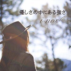 優しさの中にある強さ (Yasashisano Nakani Aru Tsuyosa)