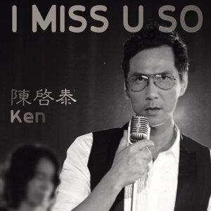 I Miss U So - EP