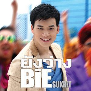 บี้ สุกฤษฎิ์ (New Single 2014)