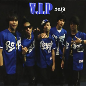 VIP (Single)