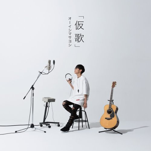 Cover Album Kariuta