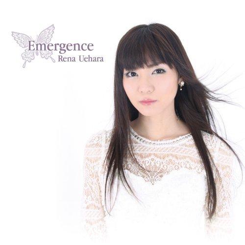 Emergence (Emergence)