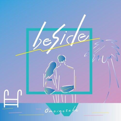 beside (Beside)