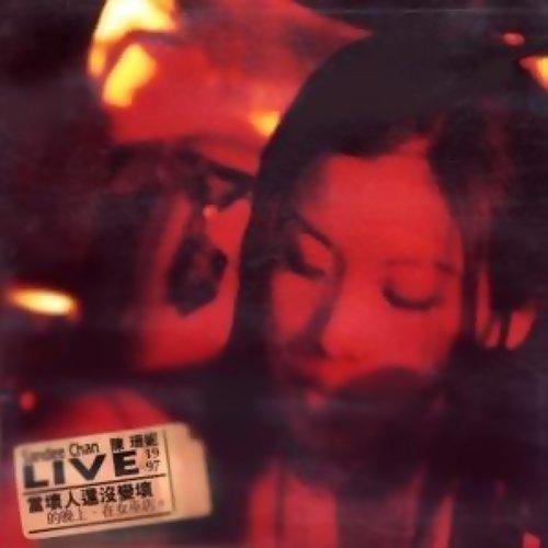 1994-1997作品精選 專輯封面