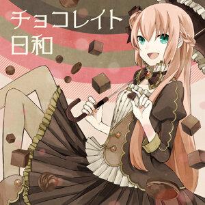 チョコレイト日和