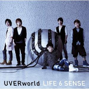 Life 6 Sense (生活中的第六感)