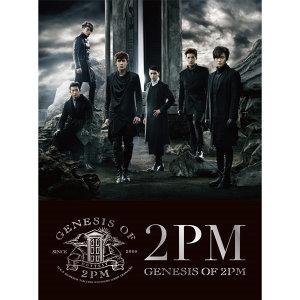 GENESIS OF 2PM 2CD豪華限定盤