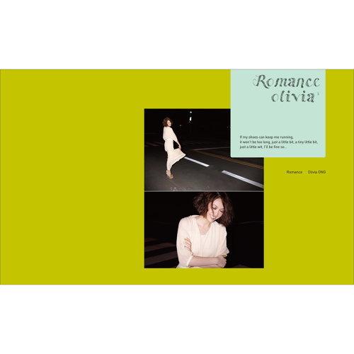 Romance 專輯封面