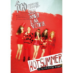 首張正規專輯B版「HOT SUMMER」