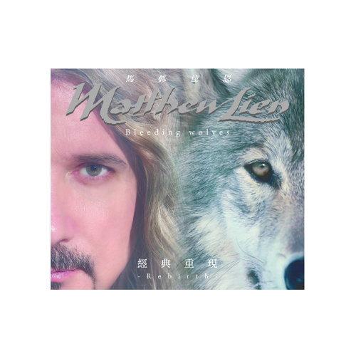 Bleeding Wolves -reborn- (狼 - 經典重現)