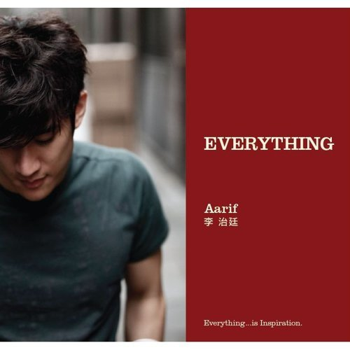 Everything 2nd edition