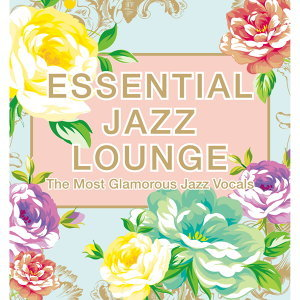 Essential Jazz Lounge (經典爵士留聲機)