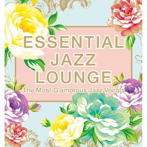 Essential Jazz Lounge (經典爵士留聲機)