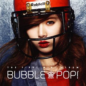 首張個人迷你專輯 BUBBLE POP! - International Version