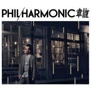 Phil/Harmoinc
