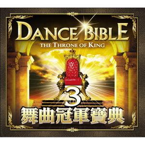 Dance Bible 3 (舞曲冠軍寶典3)