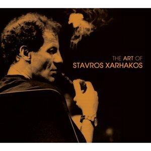 The art of Stavros Xarhakos [Instrumental]