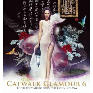 Catwalk Glamour 6(靚履迷蹤 6)
