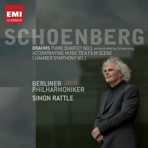 Schoenberg: orchestral works (荀白克:電影配樂、第一號室內交響曲;布拉姆斯(荀白克改編)第一號鋼琴四重奏)