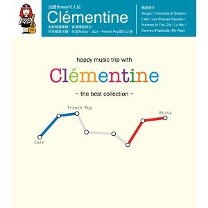 Happy music trip with Clementine - The Best Collection