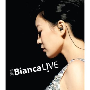 Bianca Live: with the New York Jazz Cats