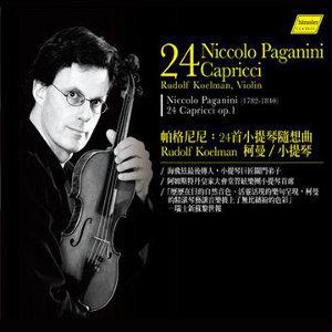24 Niccolo Paganini Capricci (帕格尼尼:24首小提琴隨想曲)
