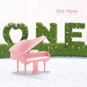 One Piano (琴定一生)