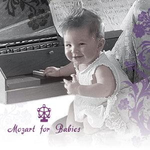 Mozart For Babies (聰明小天才—莫札特樂園)