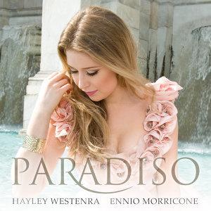 Paradiso (新天堂樂園)