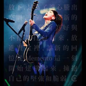Memento Live 2013