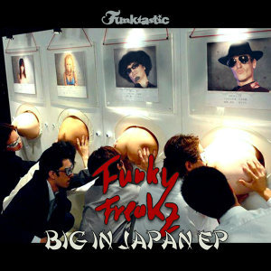 Big In Japan EP