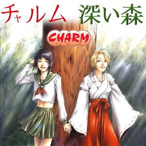 Fukai Mori - Inuyasha Theme Songs