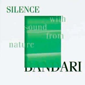 Silence(寂靜山林)