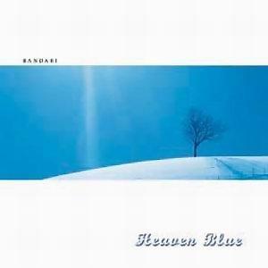 Heaven Blue(藍色天際)