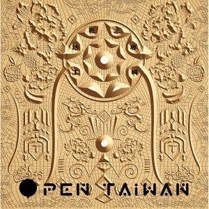 Open Taiwan