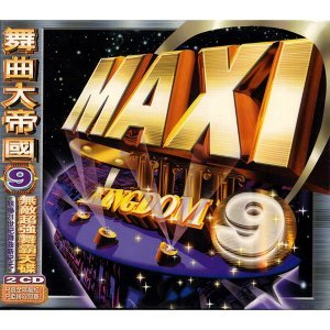 Maxi Kingdom 9 (舞曲大帝國9)