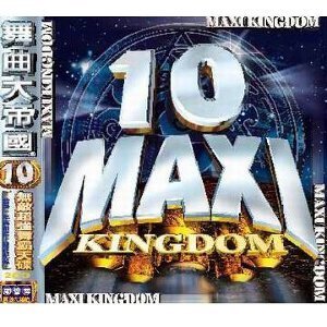 Maxi Kingdom 10 (舞曲大帝國10)